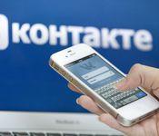 Оформление страницы Вконтакте